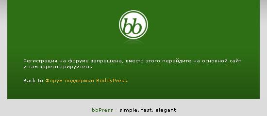 bbp-no-reg