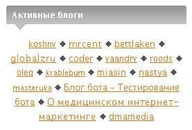Jet Blog Meta List