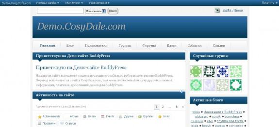 BP Nicey - Главная страница