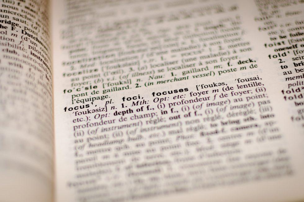 Как отправить на перевод любую статью?