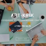 Рисунок профиля (Art-Krik)